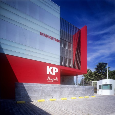 KP Alazraki Corporate Building / AD11