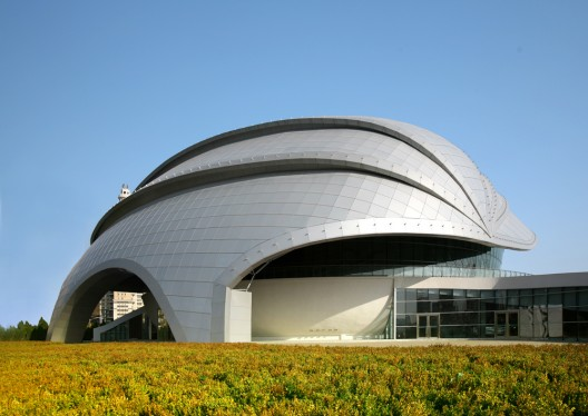 Dalian Shell Museum