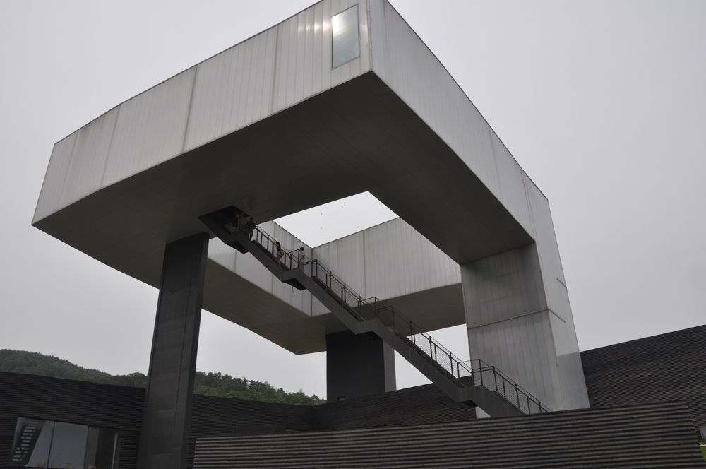 In Progress: Nanjing Museum of Art & Architecture /  Steven Holl