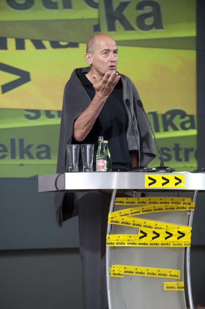 Strelka presentation at the Venice Biennale