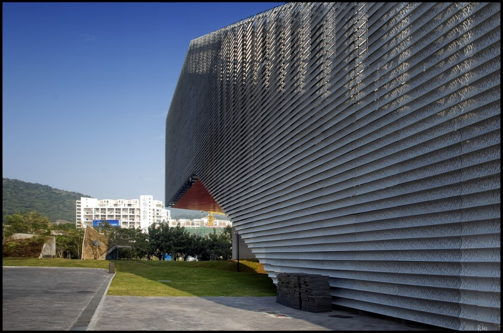 Architecture Photography: Steven Holl @ Vanke Headquarter