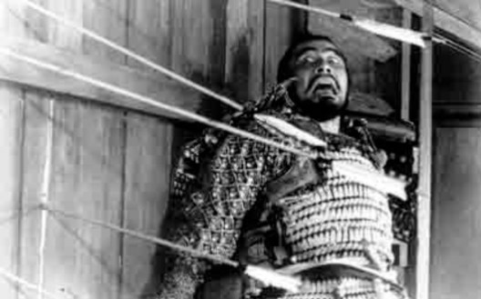 Throne of Blood. Directed by Akira Kurasawa, 1957 via British Film Institute