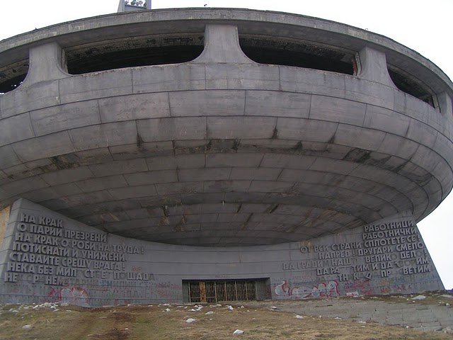 The Challenges of Abandoned Architecture : Buzludzha Monument / Gueorguy Stoilov