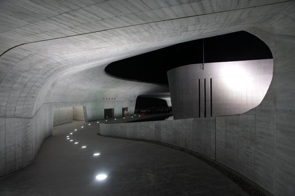 Hsiangshan Visitor Center / Norihiko Dan