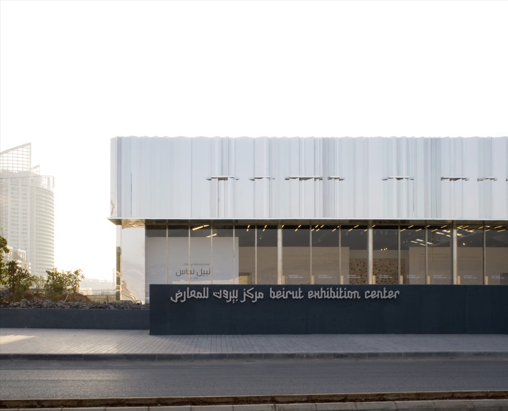 Beirut Exhibition Center / L.E.FT