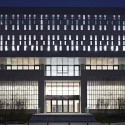 PKU University Of Law / Kokaistudios © Charlie Xia