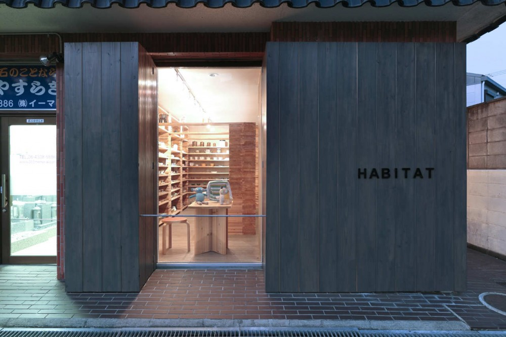 Habitat Antique / Facet Studio