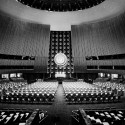 The United Nations General Assembly Building © United Nations Photo