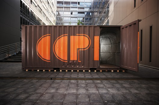 CCPP. Photo by Per Lundstrm