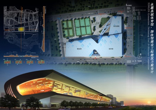 Yongjia gymnasium swimming pool competition idea image for Swimming pool site plan