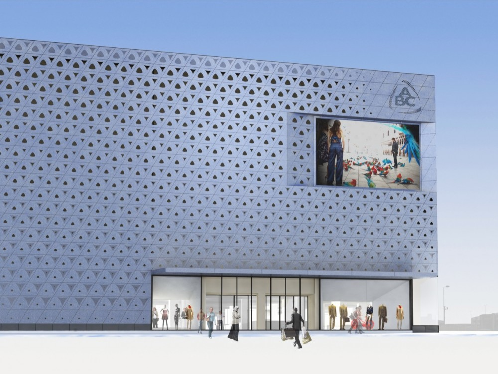 In Progress: ABC Dbayeh Department Store and Cinema Faade / nARCHITECTS