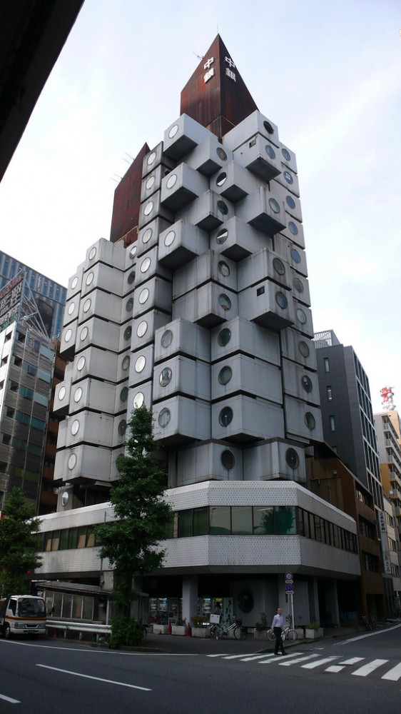 Help us with our Architecture City Guide: Tokyo