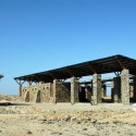 Wadi El Gemal Visitors Center / MADA Architects (16) Courtesy of MADA Architects
