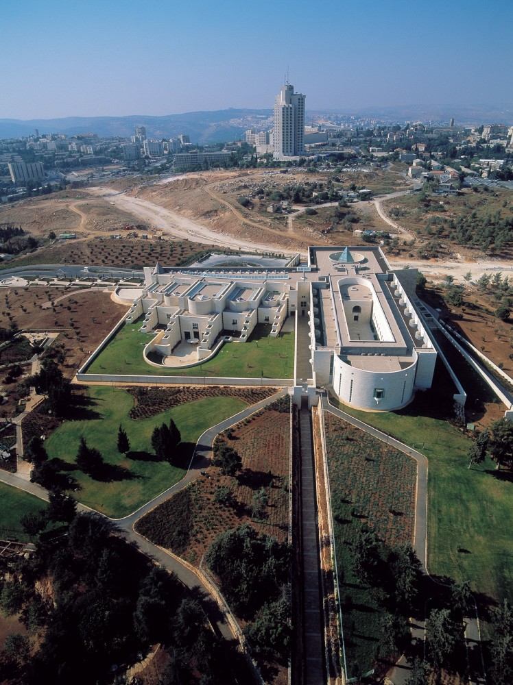 Supreme Court Building in Jerusalem / Ada Karmi-Melamede Architects &#038; Ram Karmi