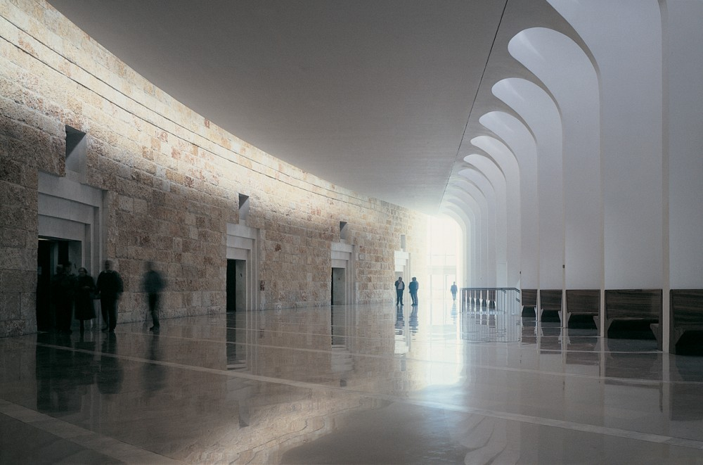 Supreme Court Building in Jerusalem / Ada Karmi-Melamede Architects & Ram Karmi