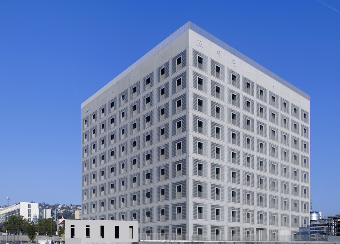 Stuttgart City Library Yi Architects Archdaily
