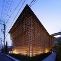GC Prostho Museum Research Center / Kengo Kuma & Associates © Daici Ano