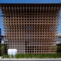 GC Prostho Museum Research Center / Kengo Kuma &amp; Associates  Daici Ano