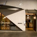 Roslyn Street Bar-Restaurante / Durbach Block Architects  (13) © Anthony Browell
