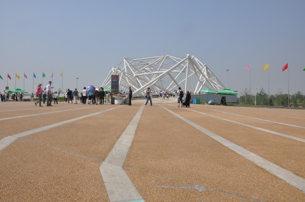 Update: Xi'an International Horticultural Expo 2011