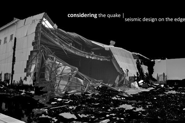 Call for Proposals: Completed Building Projects & Research that Engage Innovative Approach to Seismic Design
