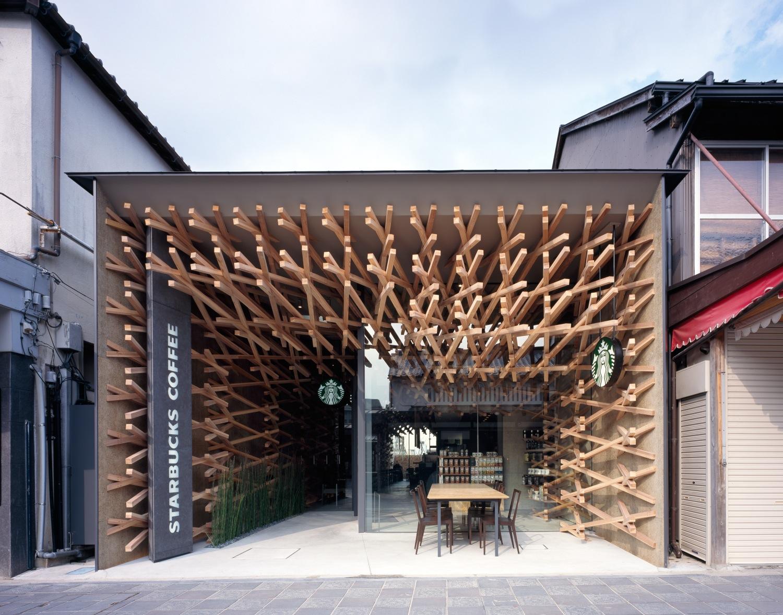 Starbucks Coffee Dazaifu