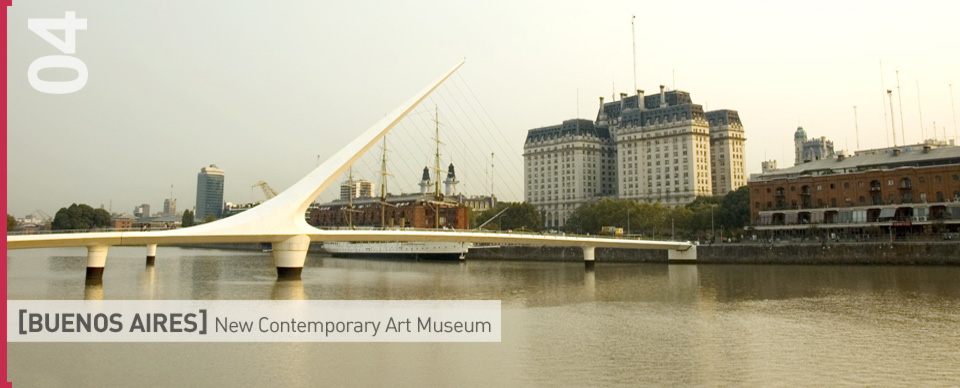 [BUENOS AIRES] New Contemporary Art Museum Competition