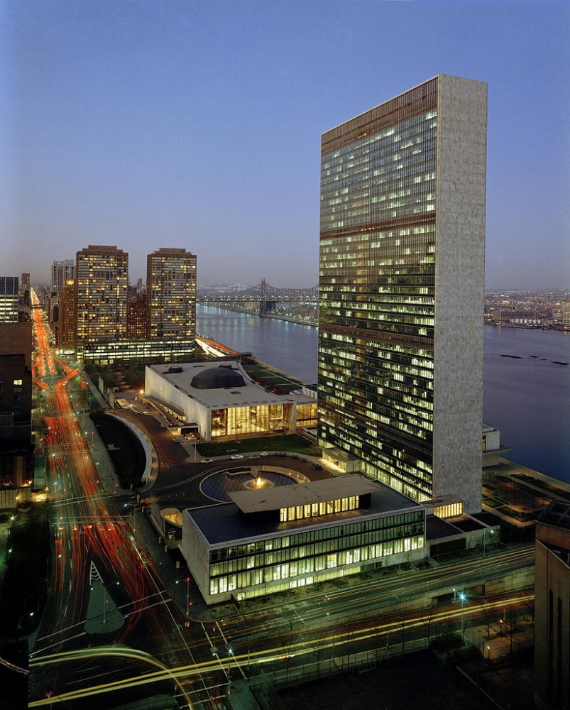 The Iconic U.N. Headquarters Makeover
