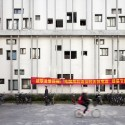 Photography: Wang Shu Projects (35) Campus Hangzhou / © Clement Guillaume