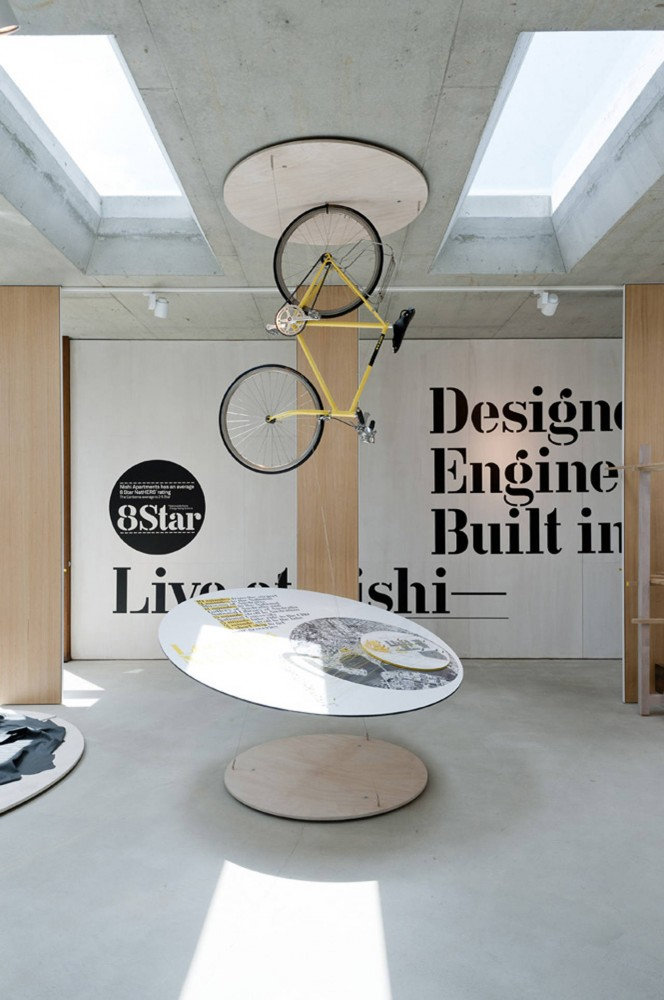 Nishi Sales Suite and Gallery / hungerford+edmunds + OCULUS