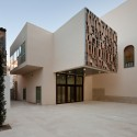 Renovation Of The Baeza Town Hall / Viar Estudio Arquitectura © Fernando Alda