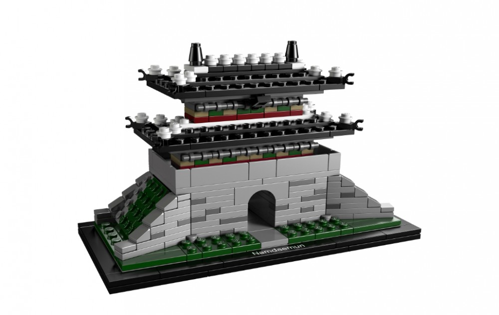 LEGO Architecture Landmark Series: Sungnyemun