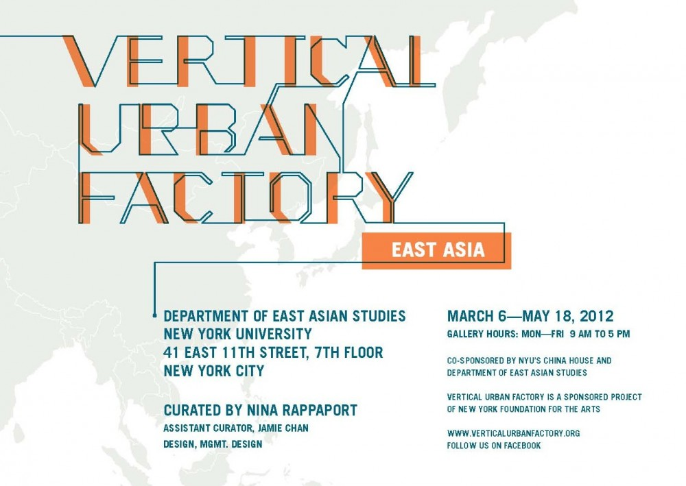 Vertical Urban Factory: East Asia Exhibition –  Last Event with Sebastian Knorr