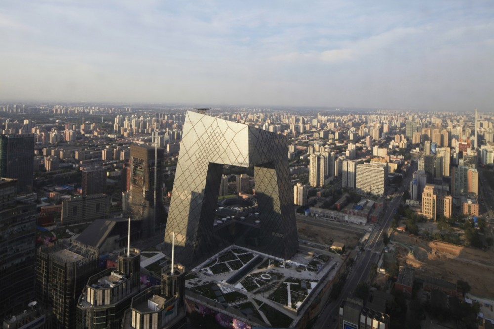CCTV Headquarters / OMA