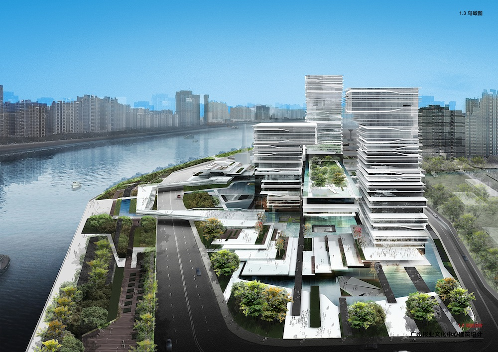 Guangzhou Daily Group Culture Center / IAPA