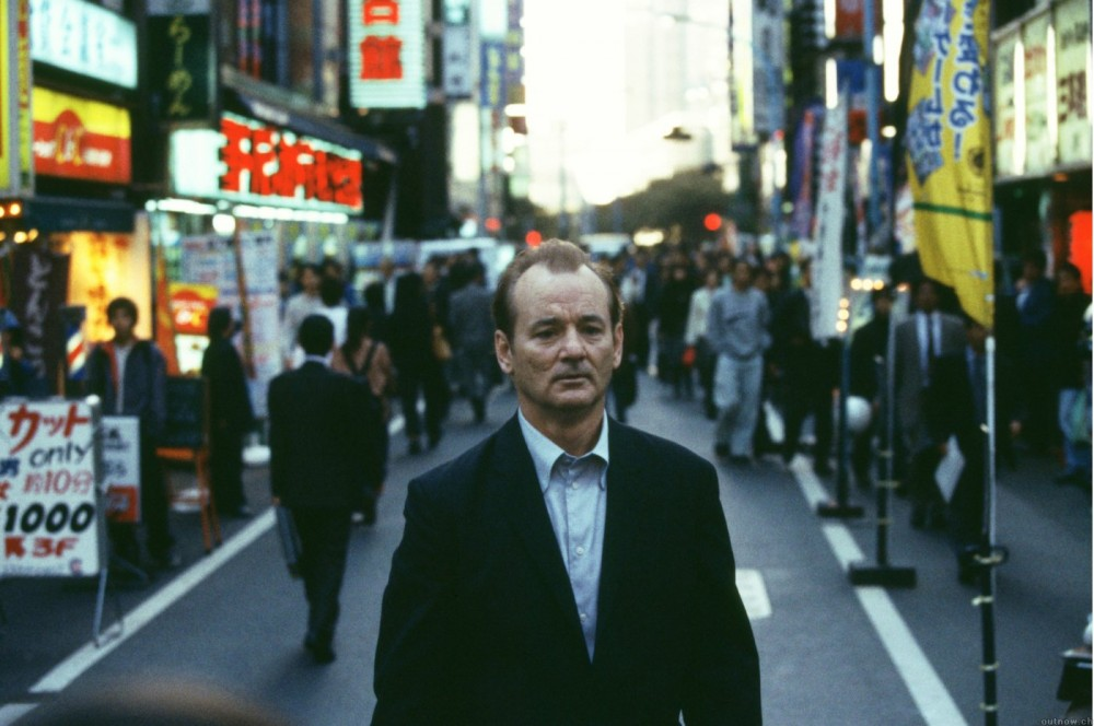 "Films & Architecture: ""Lost in Translation"""