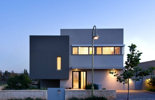 House R / Sharon Neuman Architects © Amit Gosher