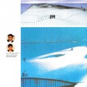 Think Space: 'Alejandro Zaera-Polo Never Planned to Win Yokohama Port Terminal' Competition (5) The Yokohama Project