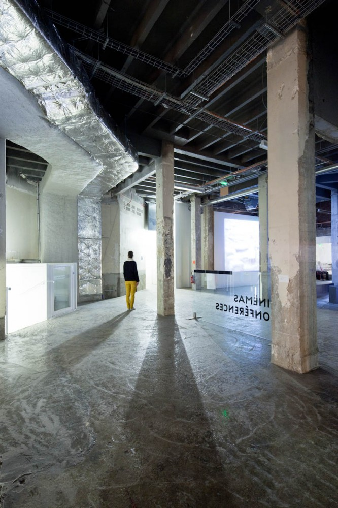 Palais de Tokyo Expansion / Lacaton &#038; Vassal