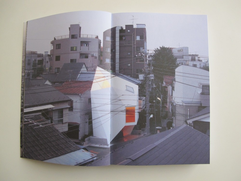 How to Make a Japanese House / Cathelijne Nuijsink