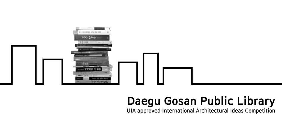 Daegu Gosan Public Library Competition