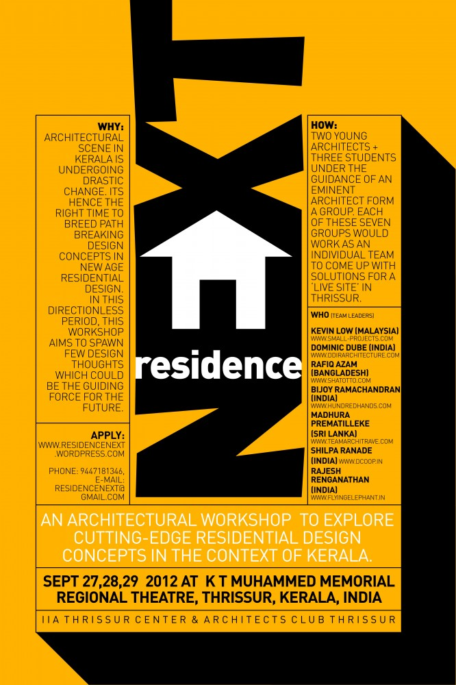'residence NEXT' International Design Workshop