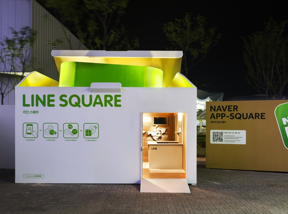 Naver Line Square / Urbantainer