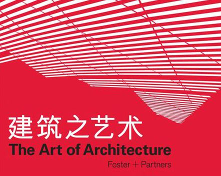 'Foster + Partners: the Art of Architecture' Exhibition