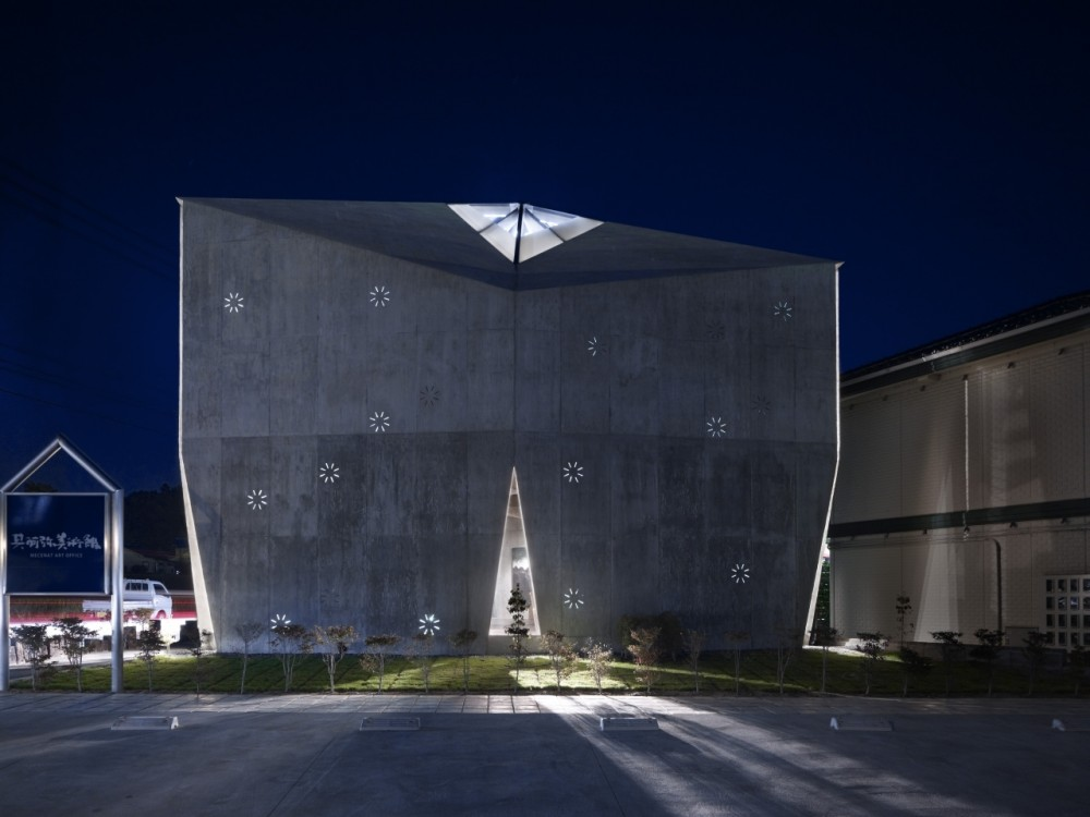 Mecenat Art Museum / naf architect &#038; design