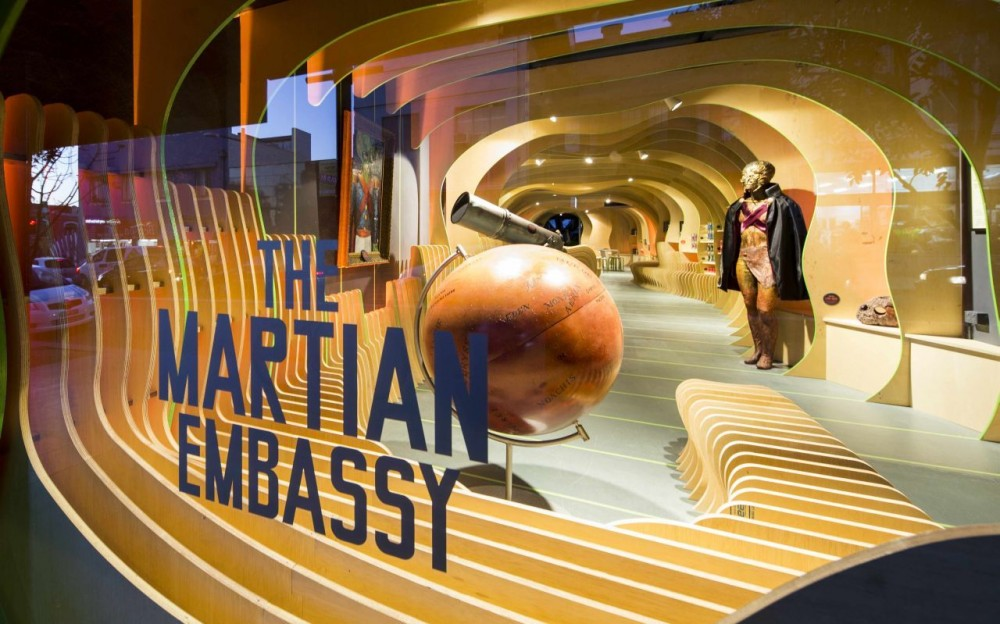 The Martian Embassy / LAVA