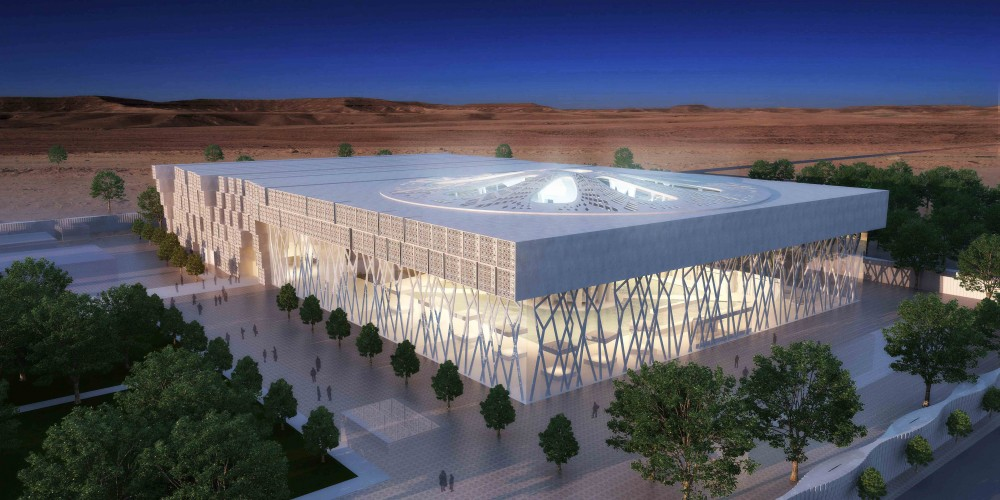 National Museum of Afghanistan / TheeAe LTD