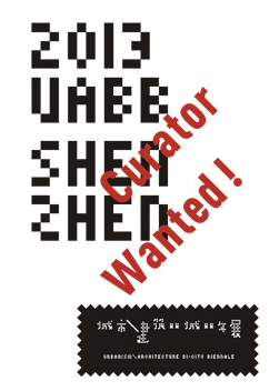 Curator Wanted for 2013 UABB in Shenzhen