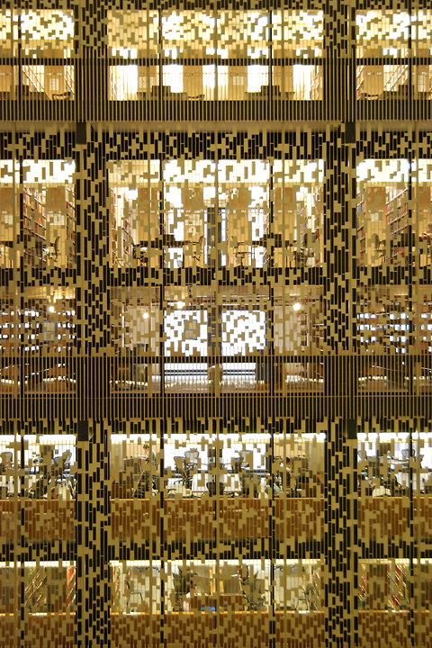 NYU Bobst Library Renovation / Joel Sanders Architect
