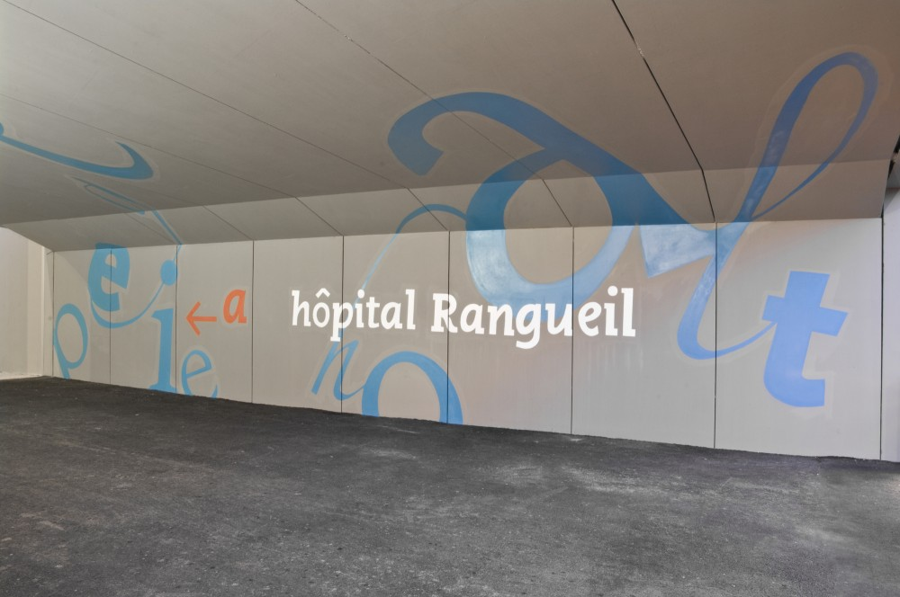 Toulouse Rangueil Hospital / Art&amp;Build Architects